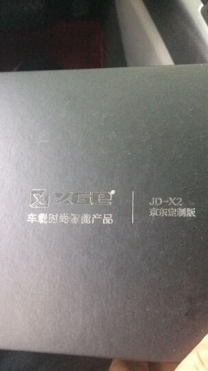 YF驭风 苹果数据线iPhone6s/X/7plus/8手机快充充电器线5SE/ipad电源线usb 喜红色【金属弯头】 晒单图