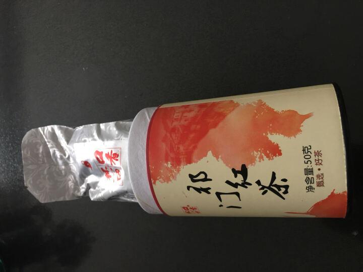 祁门红茶5罐装茶礼 安徽历口原产 茶叶 红茶 新茶礼盒 免邮 红色 晒单图