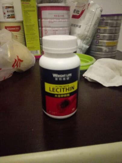 莱特维健大豆卵磷脂 调节三高降血脂血压血糖可搭配深海鱼油钙片保护心脑血管 美国进口 保税区发货 1盒 晒单图