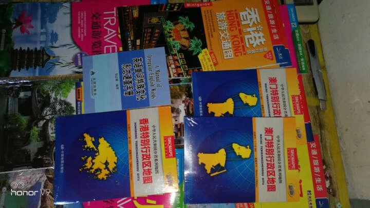 中华人民共和国分省系列地图:云南省地图(盒装折叠版)(新版) 晒单图