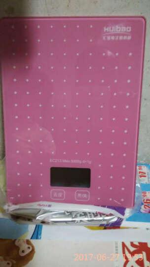 汇宝 电子秤厨房秤食物称厨房称迷你烘焙秤克秤 1g/5kg家用电子秤 粉色 晒单图