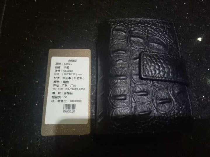 卡包男士多卡位名片夹牛皮小卡夹女式卡片包韩版卡包信用卡套真皮卡袋超薄 黑色6010 晒单图