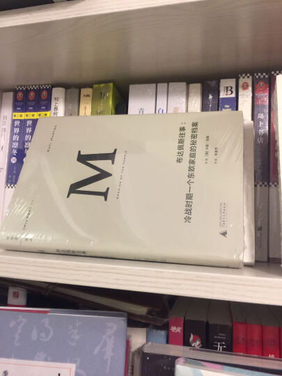 曾国藩 唐浩明钦定版(套装1-3册) 晒单图