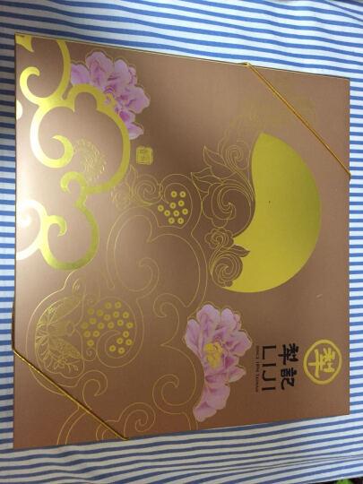台北犁记(liji) 蛋黄酥礼盒 传统手工糕点苏式月饼 台湾特产点心特色美食小吃 办公室休闲零食 9入蛋黄酥礼盒 晒单图