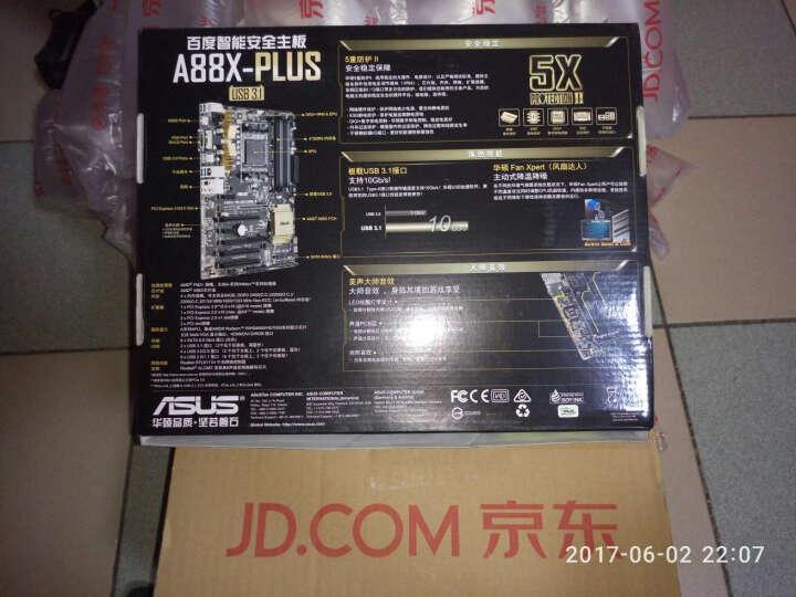 华硕(ASUS)A88X-PLUS/USB 3.1 主板 (AMD A88/FM2+) 晒单图