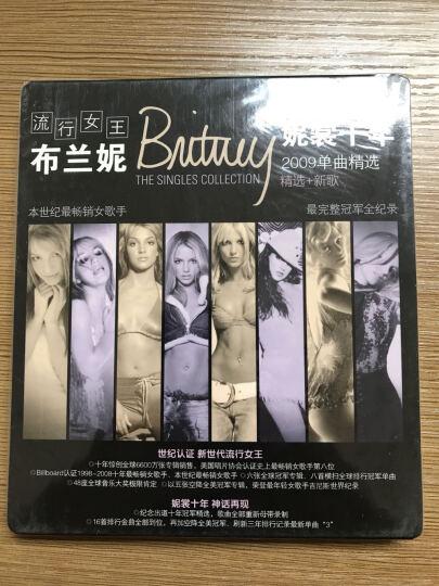 布兰妮:布兰妮2009单曲精选(CD) 晒单图