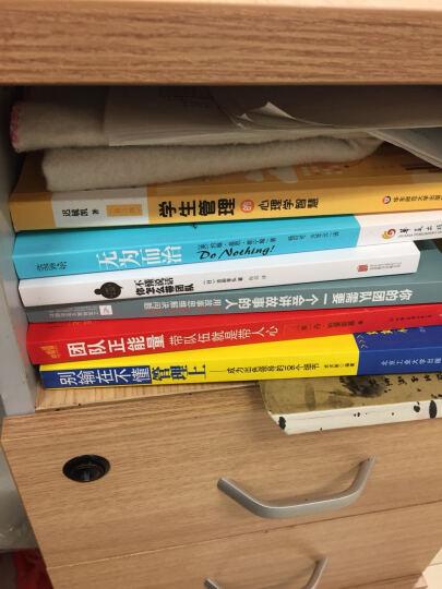 学生管理的心理学智慧(第二版) 图书中小学教辅 教师用书 晒单图