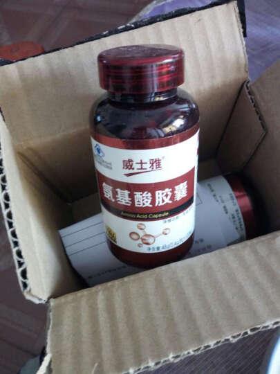 以岭 蜂胶软胶囊 500mg*60粒 维生素C咀嚼片 2瓶 晒单图