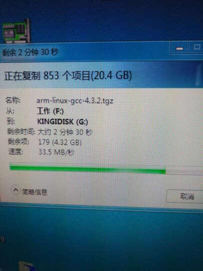 黑甲虫移动硬盘 500G USB3.0 多彩款K系列 2.5英寸  时尚小巧便携 兼容MAC安卓手机 优雅红 晒单图