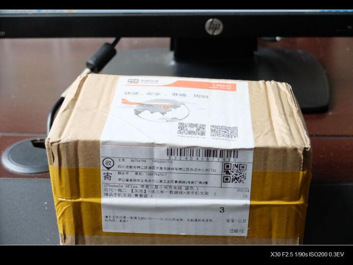 现代(HYUNDAI) 车载充电器车充 三USB汽车充电器点烟器一拖二 电压检测 灰色电压款车充 晒单图