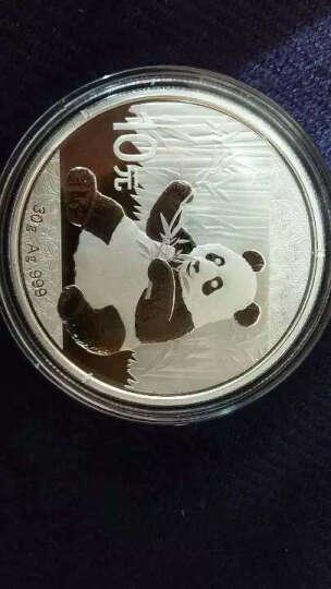 河南钱币 中国金币2017年熊猫金银纪念币 30克熊猫银币 绿盒 晒单图
