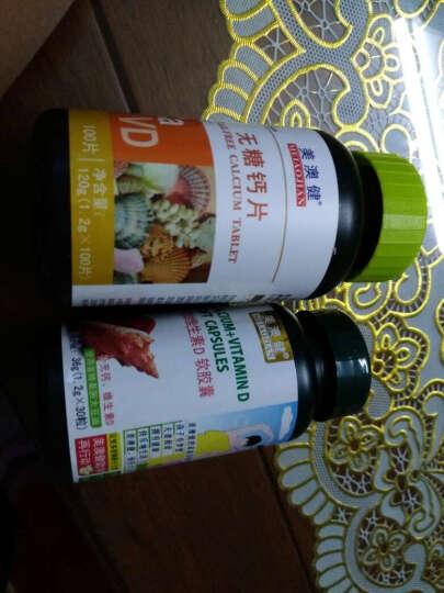 美澳健 无糖钙片 100片/瓶 无糖的健康,补充钙、维生素D 成人钙中老年钙片补钙 1瓶 晒单图