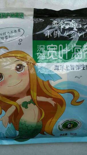 【老爹海干】深海海带 海产干货南北干货福建特产 晒单图