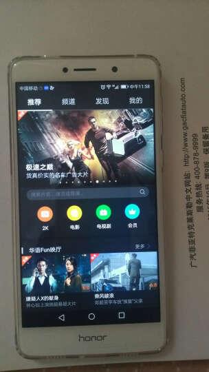 【联通赠费版】荣耀 畅玩6X 4GB+32GB 移动联通电信4G手机 高配版 铂光金 晒单图