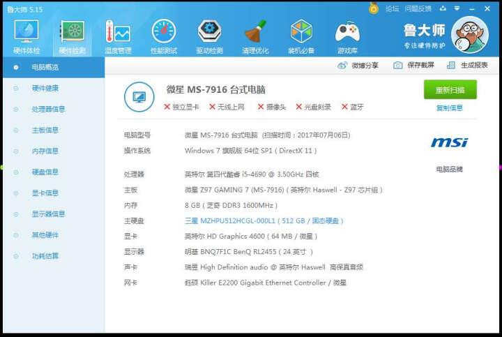 九州风神 DEEPCOOL 大霜塔CPU散热风扇(支持AM4/2066平台/6热管/双LED风扇/附带硅脂) 晒单图