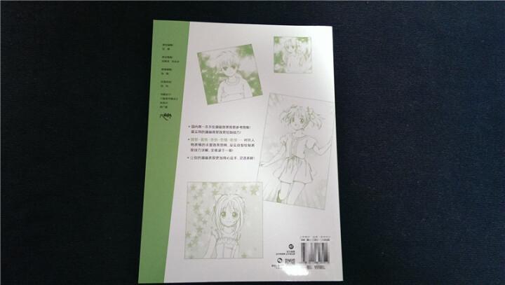 零基础学漫画素材手册:效果背景图 晒单图