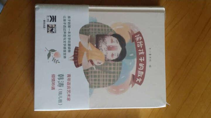 现货3册中国二十四节气(彩绘版)+行走的季节+中国古今寓言(大悦读) 晒单图