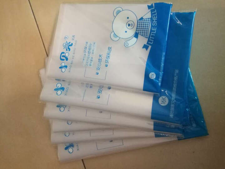 小贝壳书套中号 B5透明自粘书套 小学生16K书套书皮 包书皮 一张价格(备注规格) 晒单图