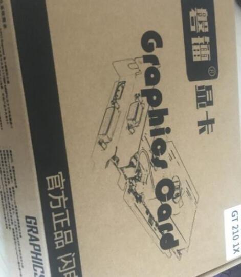 磐镭 GT210 PCIE1X服务器专用双屏 1G 1X 1U2U小机箱通用工控显卡 被动式散热片款 晒单图