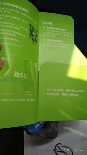 江苏电信 日租卡 4G手机卡上网卡流量卡天翼套餐号码卡1元500M国内流量 【含20元话费】1元500M国内流量 晒单图