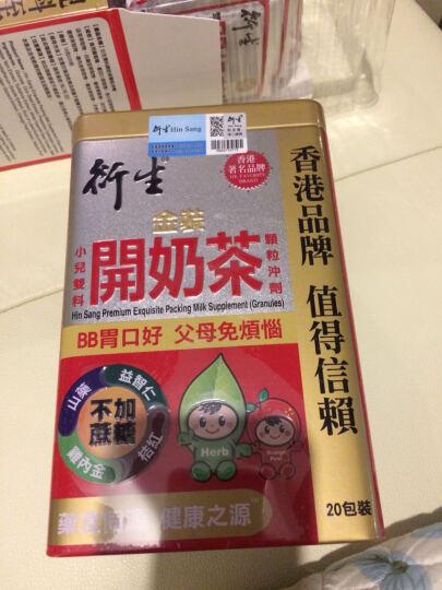衍生 香港港版系列 清火宝宝下火 开胃消食 排便通肠胃 驱虫健康肠胃 牛奶伴侣 经典开奶茶一盒 晒单图