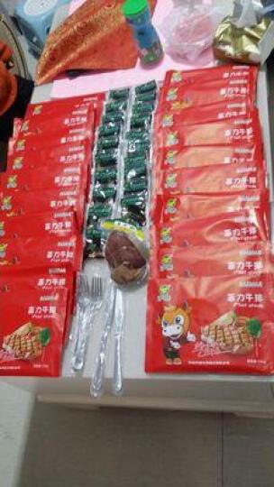 伊赛 清真果味儿童牛排套餐 800g/袋 8片 谷饲 真空包装 2口味混合装 晒单图