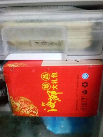 【现货】海购时代 海鲜礼盒大礼包12种8988型  晒单图