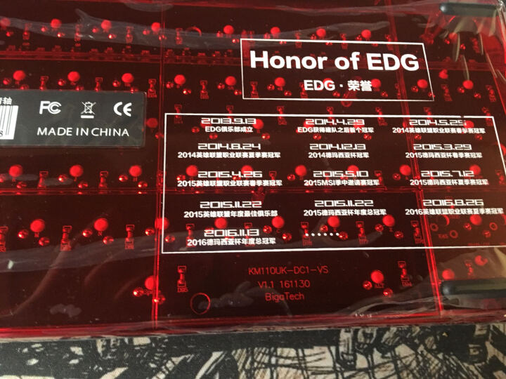 EDG旗舰店 AKS104机械键盘  Akko经典黑背光青轴黑轴lol游戏键盘 红buff国产青轴 晒单图