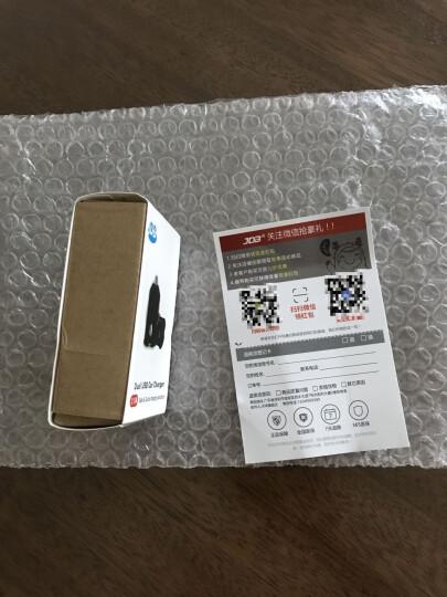 JDB适配苹果iphonex华为小米一加三星mate荣耀vivo手机USB车载充电器快充电源车充 象牙白 晒单图