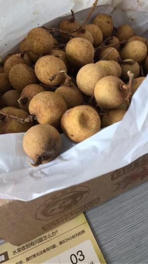 树懒果园 金标泰国进口新鲜龙眼水果 3斤装 晒单图