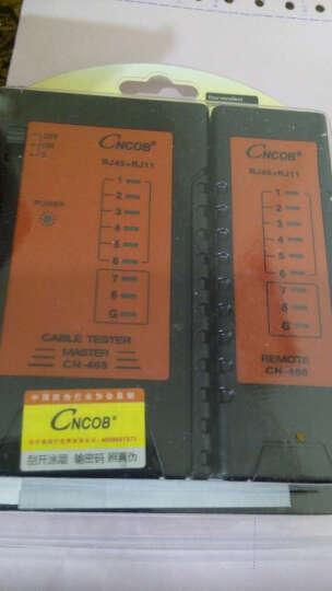 CNCOB专业多功能网络测试仪宽带线检测工具两用电话线网线信号通断测线仪器八芯四芯通用 + 9V电池 CN-(NF)468网络网线测试仪 晒单图