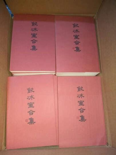 马一浮全集(套装全10册)(繁体横排) 晒单图