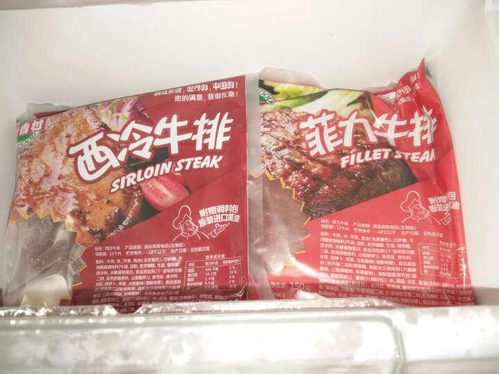 潮香村 果香肉眼牛排150g 肉眼冷冻生鲜牛排 送酱包调味油 晒单图