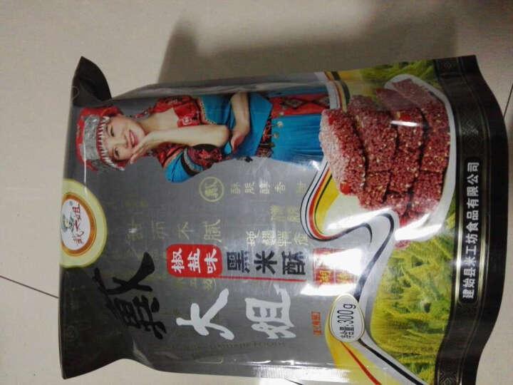 【恩施馆】湖北恩施特产米花酥 土家特色米花糖休闲零食 野三峡仙谷酥200g 晒单图