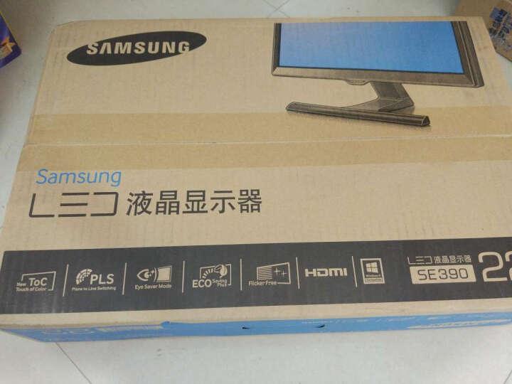 三星(SAMSUNG)S22E390H 21.5英寸PLS广视角LED背光电脑显示器 晒单图