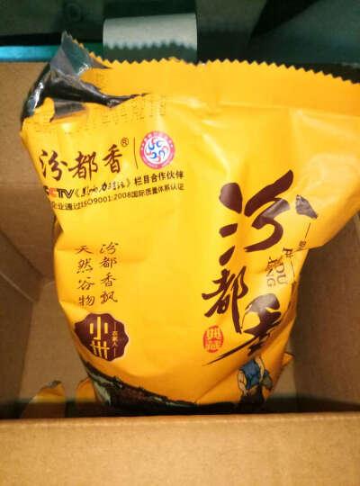 汾都香 山西特产新米 有机米 黄小米 月子米 五谷杂粮小黄米500g 晒单图