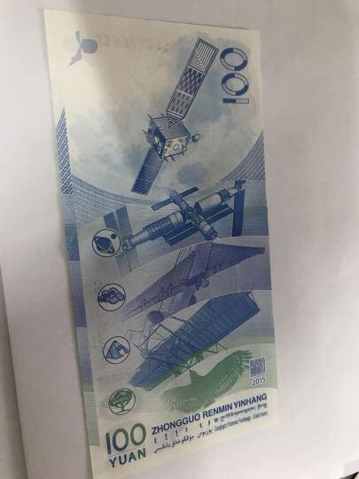 邮币世界 航天钞100 2015年中国 航天钞 100元面值纪念钞 全新 单张 全新 晒单图