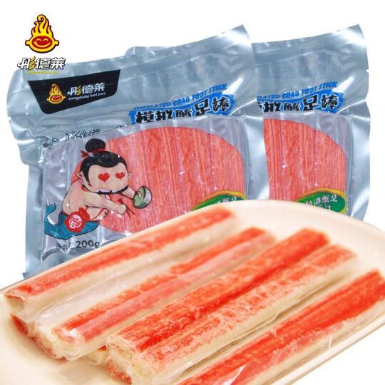 彤德莱蟹足棒600g 寿司日本料理蟹柳 火锅食材 包邮 晒单图