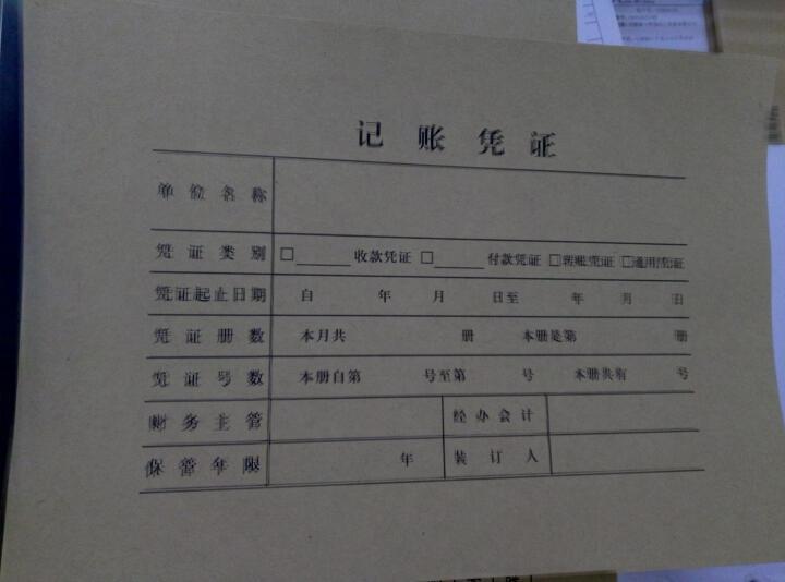 财友 A5凭证封面 210*150mm A4一半凭证皮 财务会计记账封面牛皮纸(25套/包) 晒单图