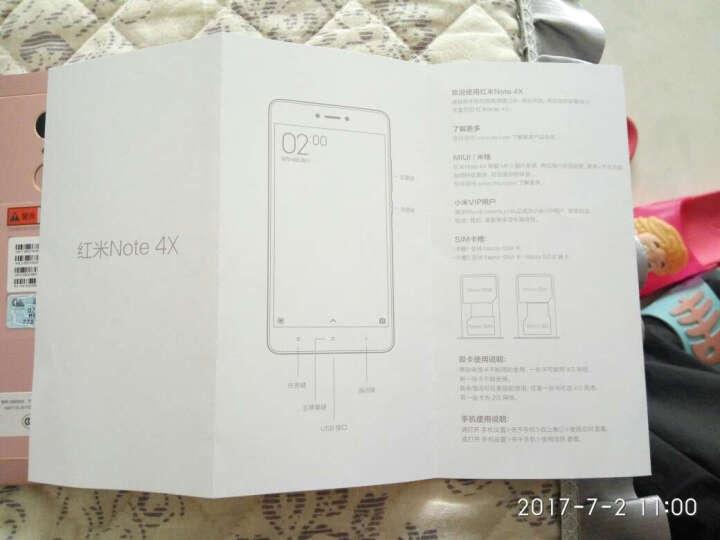 小米 红米Note4X 全网通版 3GB+32GB 磨砂黑 移动联通电信4G手机 晒单图