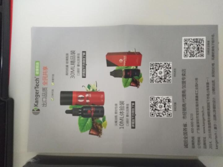康尔(kangertech)电子烟烟油水果柠檬沙冰薄荷味10ml毫升烟液 淡雅绿茶 6mg 晒单图