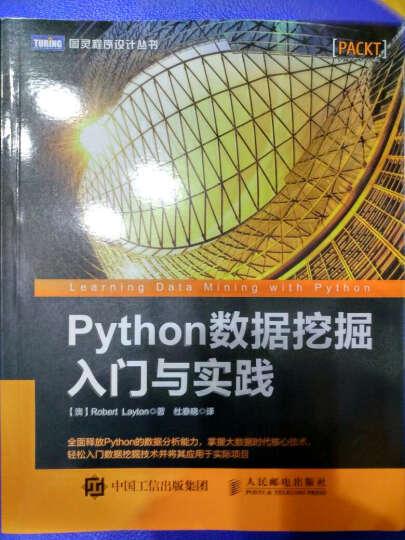 包邮 Python数据挖掘入门与实践 互联网书籍  python数据挖掘基础教程书籍计算机 晒单图