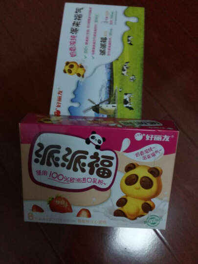 Orion 好丽友 营养早餐点心零食 注心 下午茶 熊猫派派福草莓味8枚200g/盒 晒单图