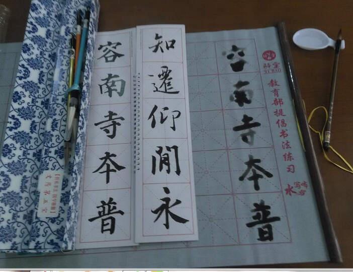 菜鸟文化 初学者水写布套装 文房四宝 毛笔书法练习套装3件套 环保卫生 可重复 晒单图