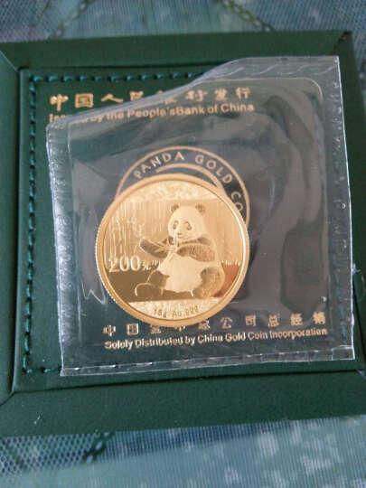 河南钱币 中国金币2017年熊猫金币纪念币5枚套装可选规格MJ 15克金币 晒单图