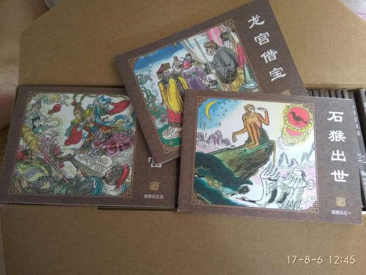 中国古典名著连环画 西游记(典藏版 套装共60册) 晒单图