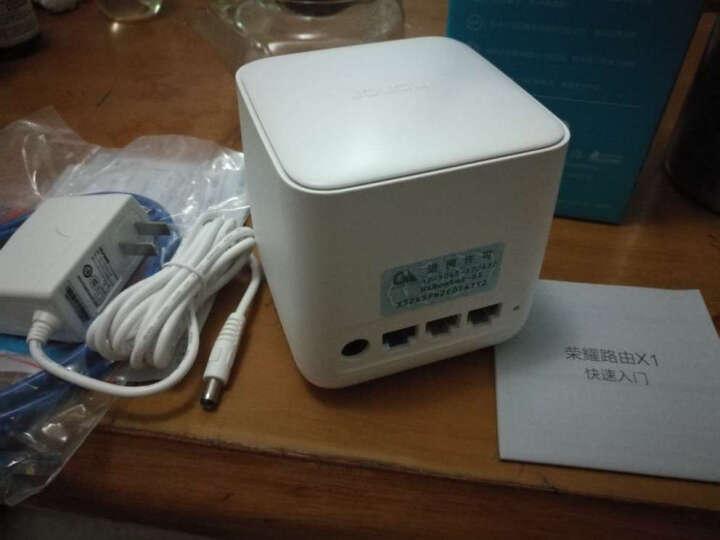 华为(HUAWEI) 荣耀路由器 双频1200光纤大户型智能家用千兆路由器无线穿墙王 X1增强版-双频1200兆 晒单图