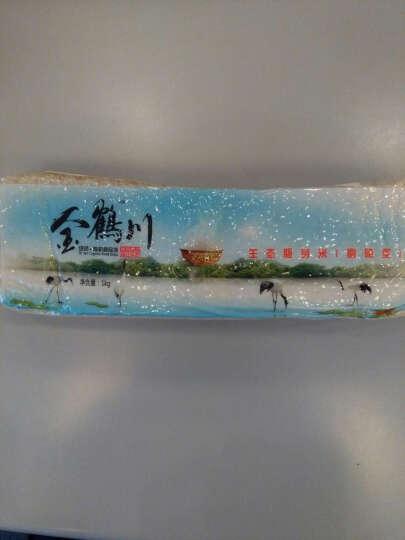 金鹤川大米东北大米 齐齐哈尔特产米 大米 长粒香米 富硒大米 1KG 晒单图