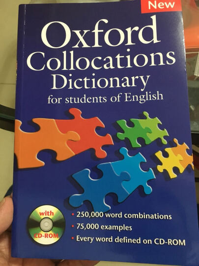 Oxford Collocations Dictionary New Edition Dictionary (Book+CD) 牛津英语搭配词典 英文原版 晒单图