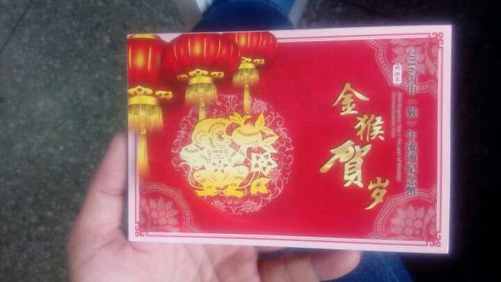 灿网藏品   2016年猴年纪念币 生肖贺岁币 10元流通纪念币 5枚盒装含币 晒单图